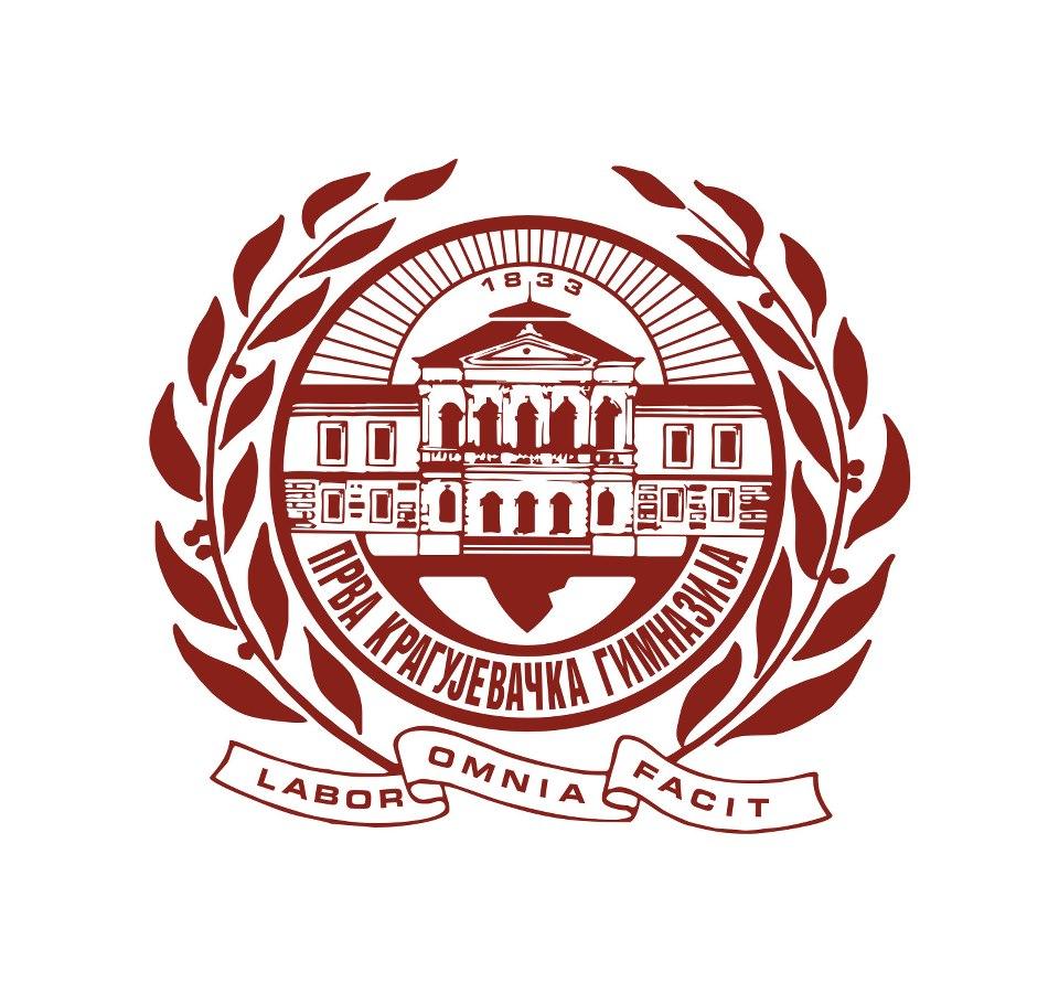 Школа од националног интереса